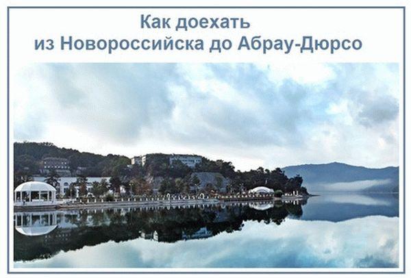 novorossiyskabraudyursokakdobratsya_CAD1B655.jpg