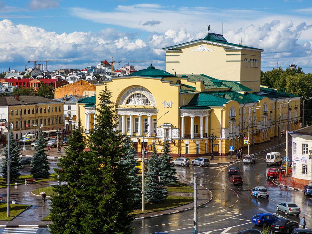 Драматический театр, Ярославль