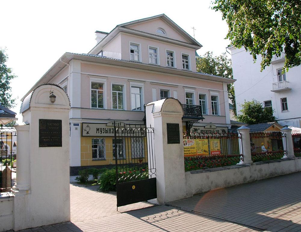Музей Музыка и время, Ярославль