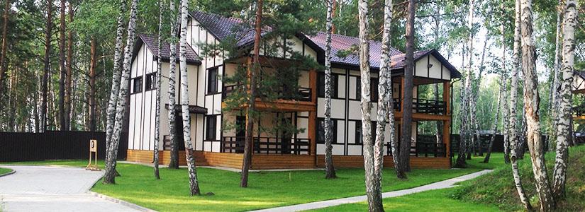 База отдыха Сибирская Жемчужина, Новосибирск