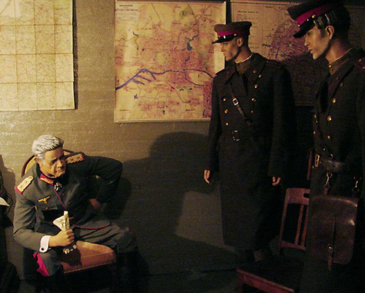 Бункер Отто Ляша