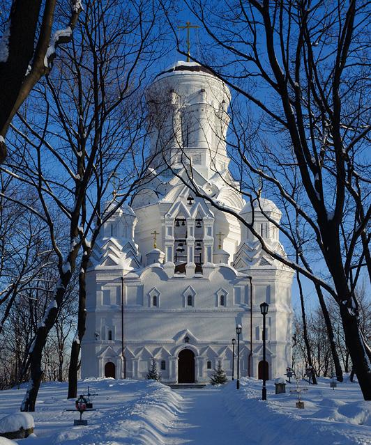 Церковь Усекновения Иоанна Предтечи