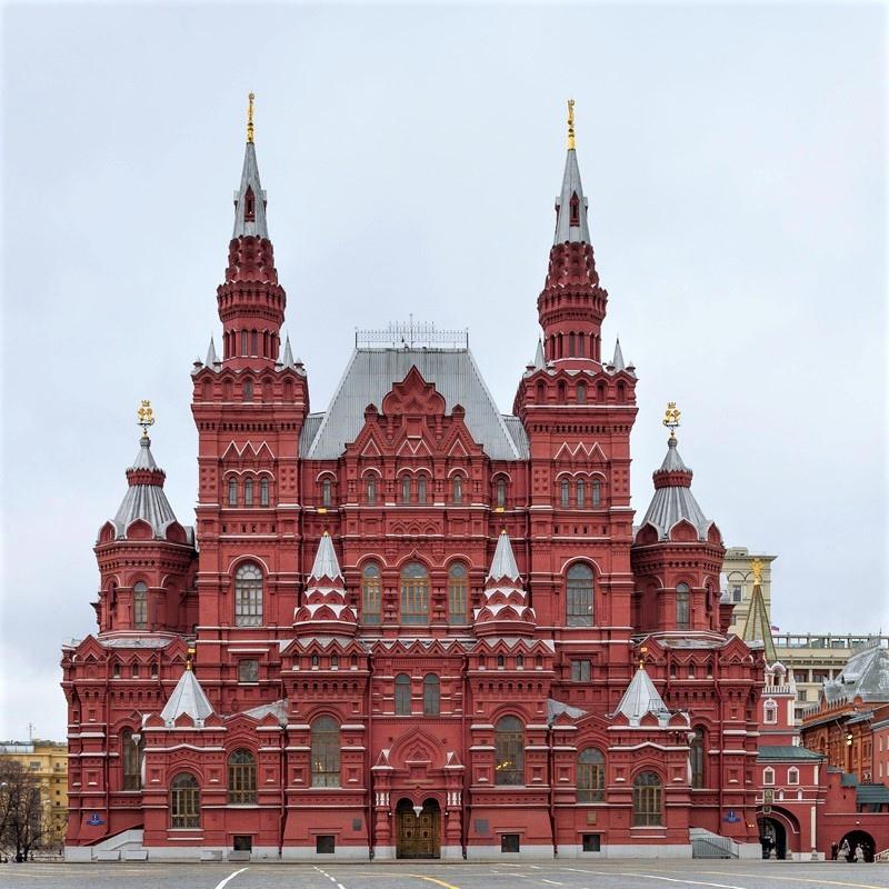 Исторический музей, Москва