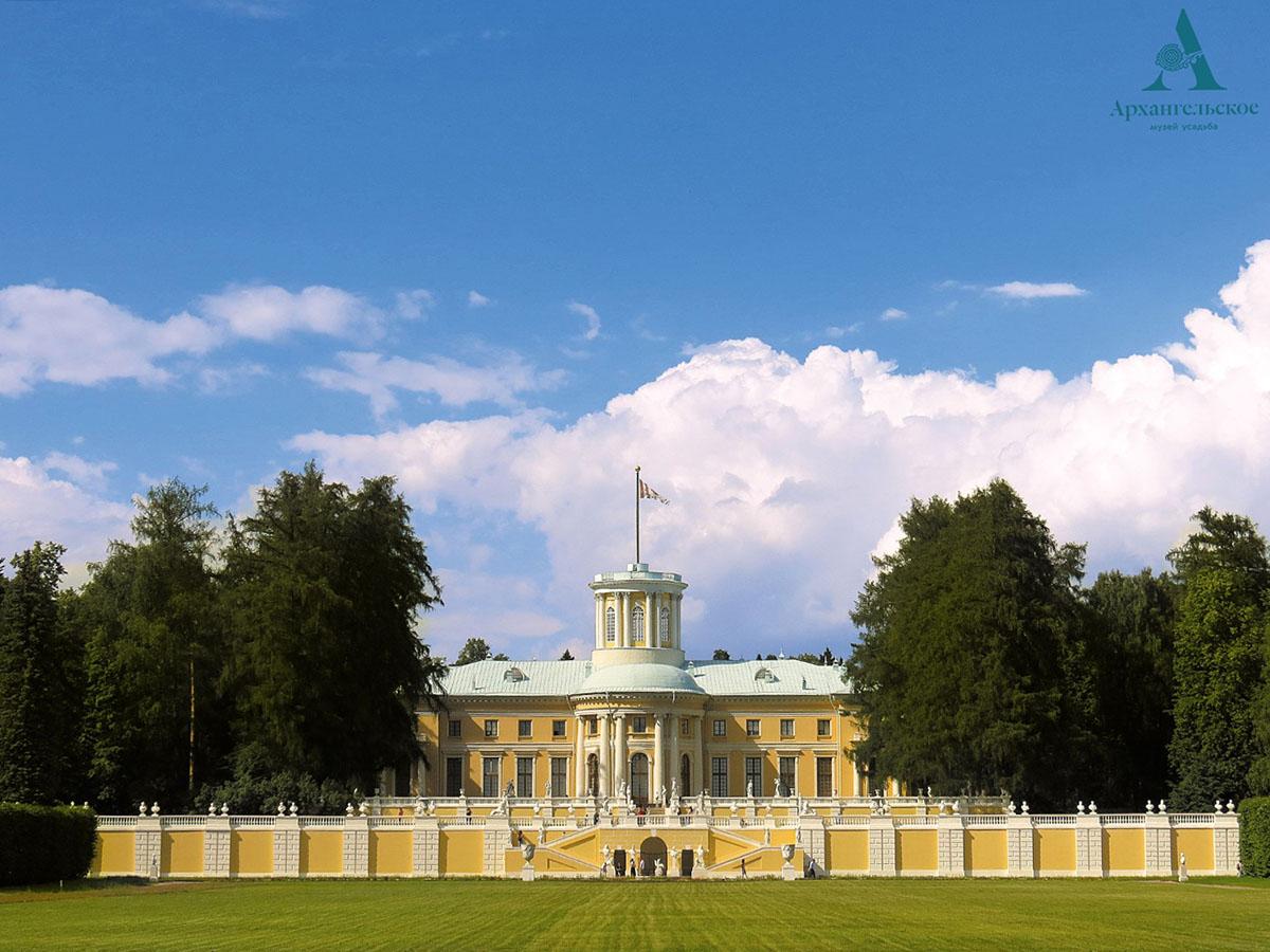Летний дворец Музея-усадьбы Архангельское.