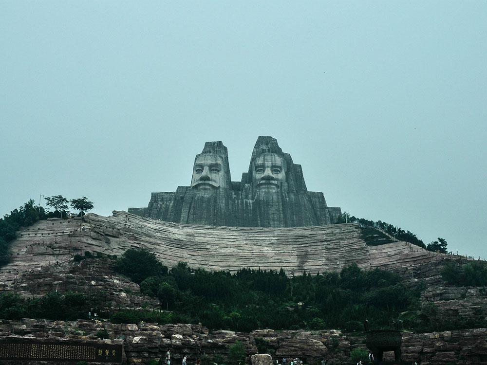 Скульптура Императоров Янь-ди и Хуан-ди
