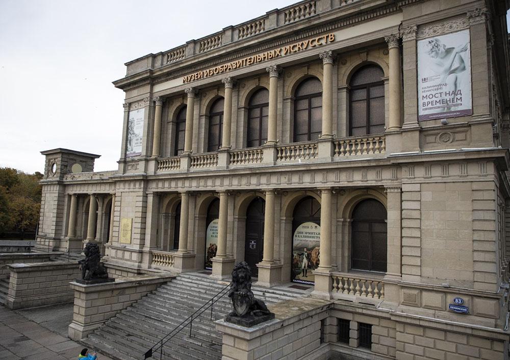 Музей-галерея Изобразительных Искусств