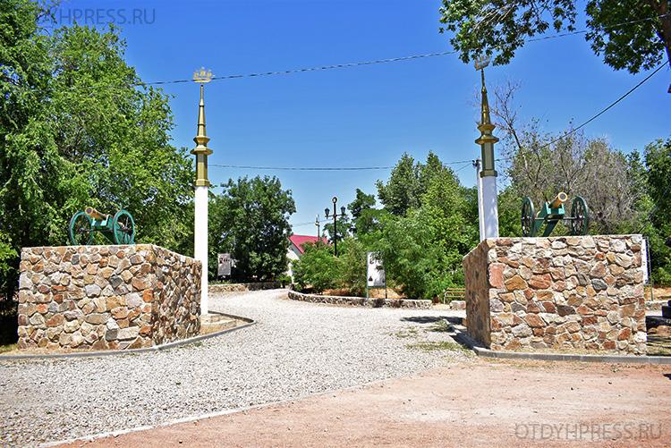 Парк истории государства Российского