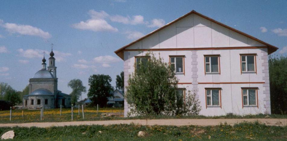 Православная община «Ерино»