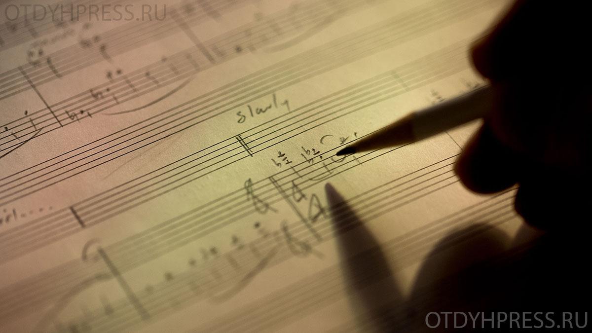 Традиции и современность в музыке
