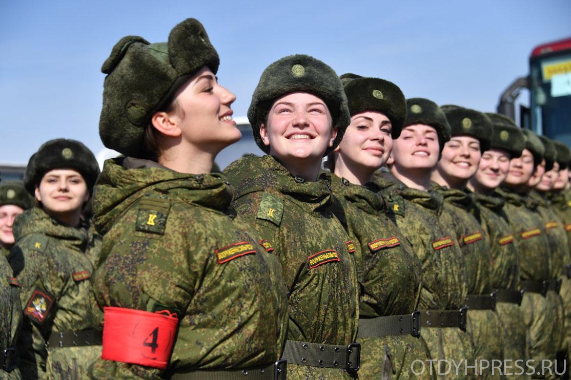 Вооруженные силы РФ