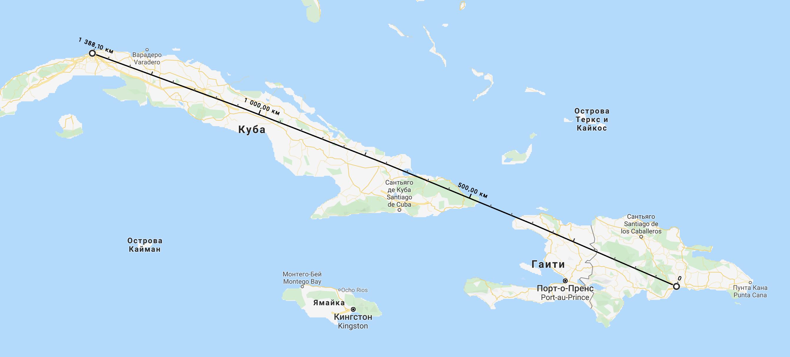 Расстояние от Гаваны(Куба) до Санта-Доминго(Доминиканская республика)