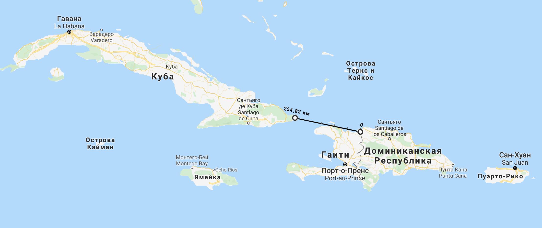 Расстояние от Кубы до Домииниканы