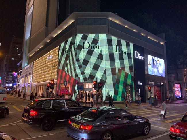 Dior Hong Kong