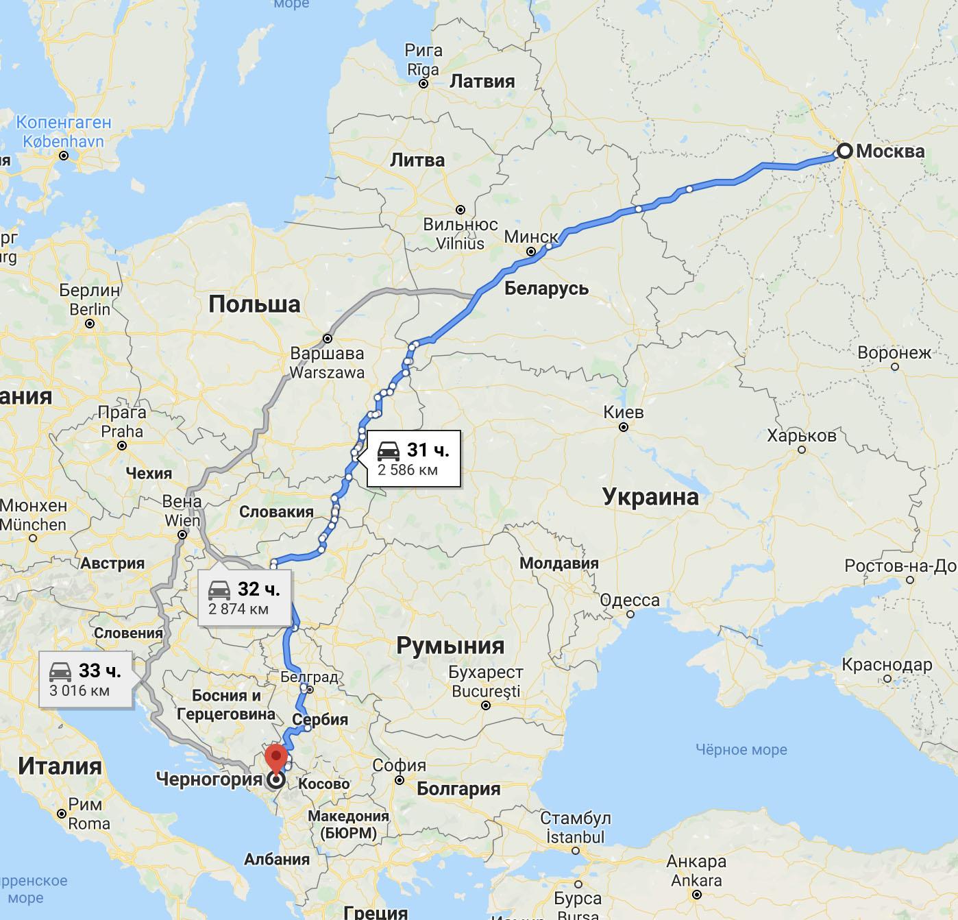 маршрут Москва – Черногория