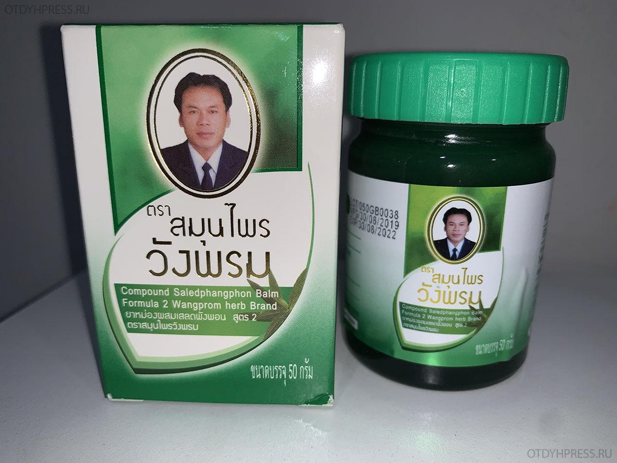 зеленая мазь Таиланд