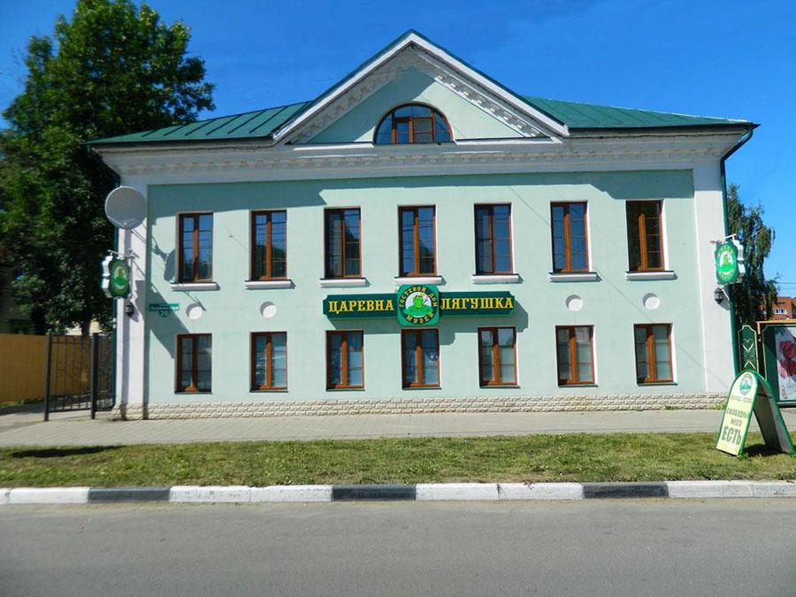 Музей царевны – лягушки, Ростов Великий