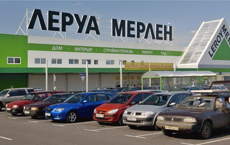 Магазин Леруа Мерлен На Новой Риге